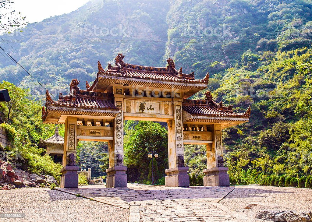 Huashan(Mountain Huashan)-memorial gateway of main gate stock photo