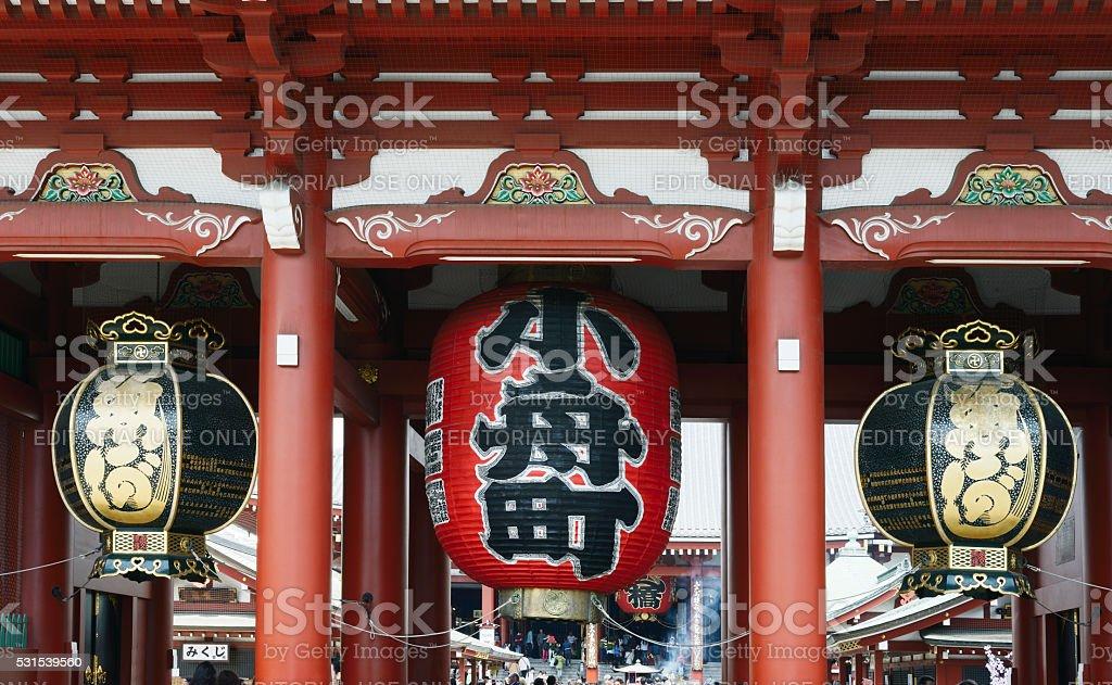 Huge lanterns hanging in the Hozomon gate at Sensoji temple stock photo