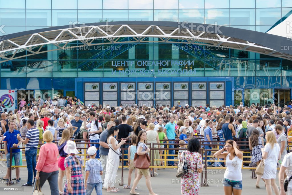 Moscow, Russia - August 10, 2015: Huge queue of people at the main entrance into the opened Center for Oceanography and Marine Biology