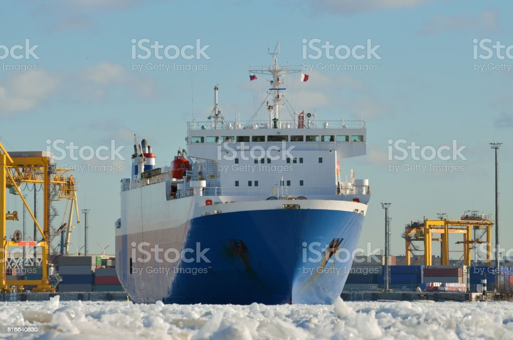 A huge ship with cargo. stock photo