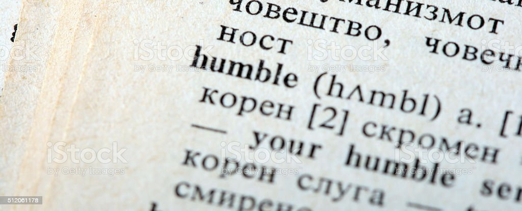 humble word in dictionary stock photo