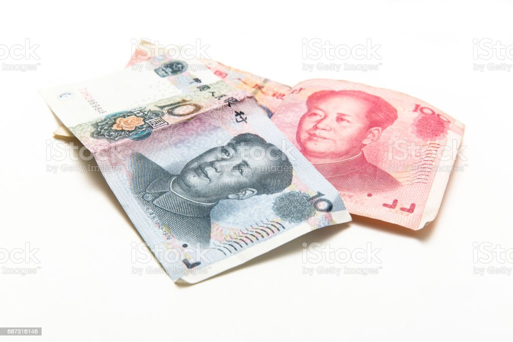 Hundred and ten yuan China bills on background stock photo