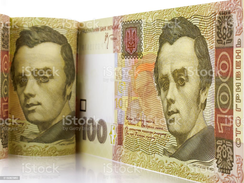 Hundred hryvnia bill. stock photo