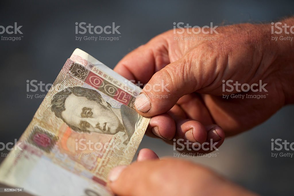 hundred Ukrainian hryvnia stock photo