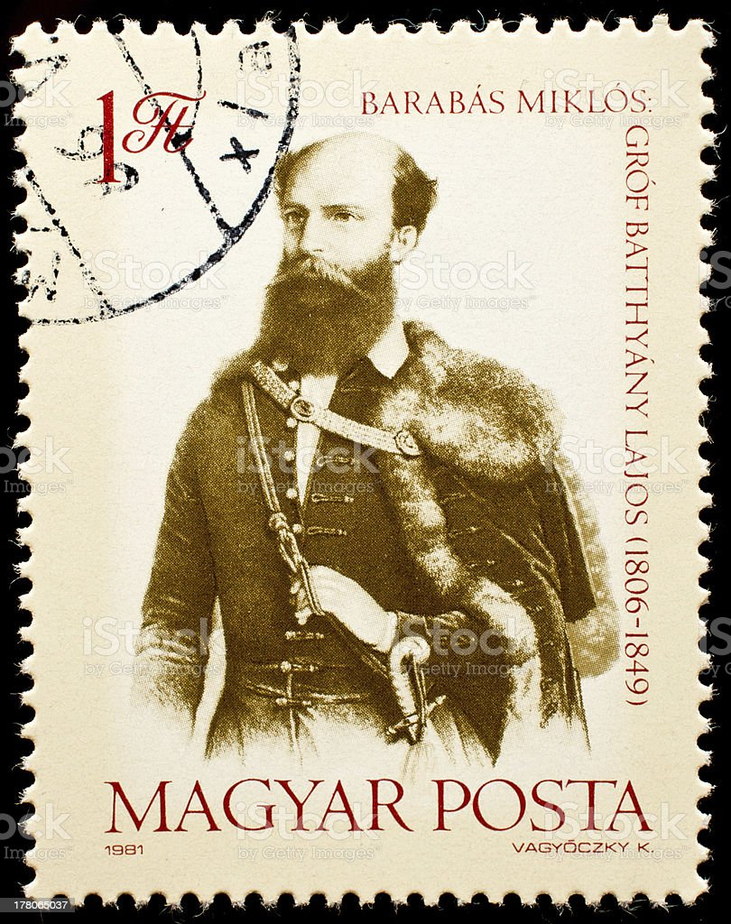 Hungarian postage stamp royalty-free stock photo