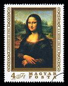 Hungary Postage Stamp Mona Lisa