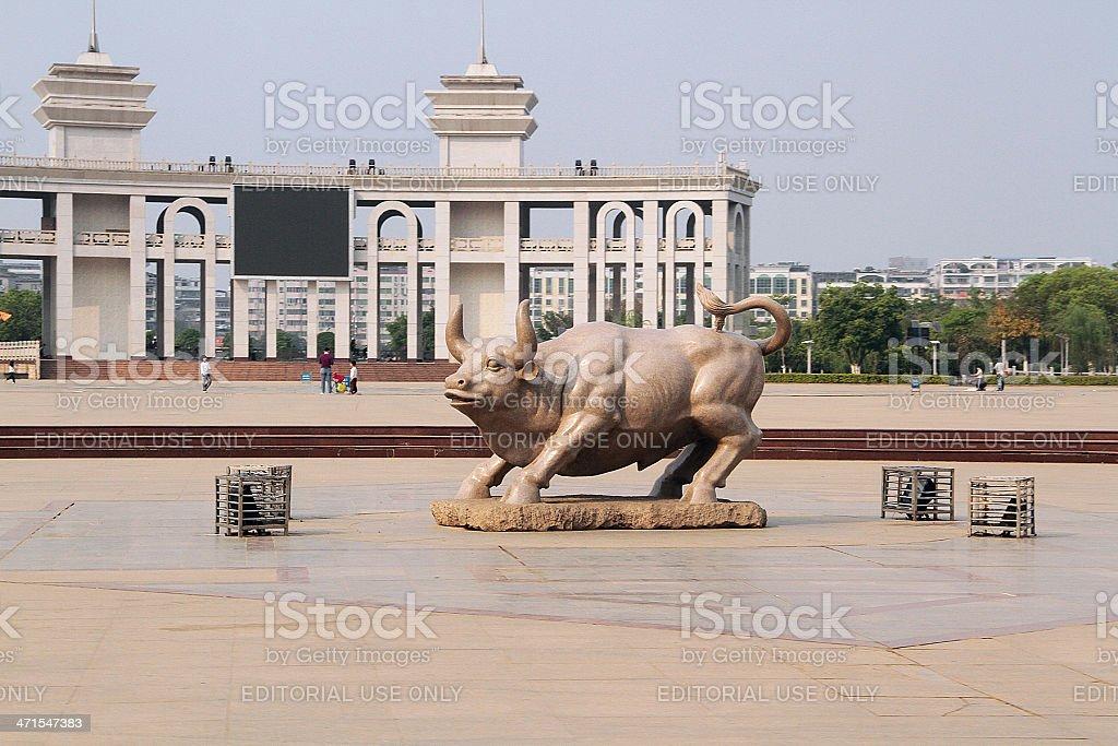 Huángjīn guǎngchǎng/Golden Square, Cina foto stock royalty-free