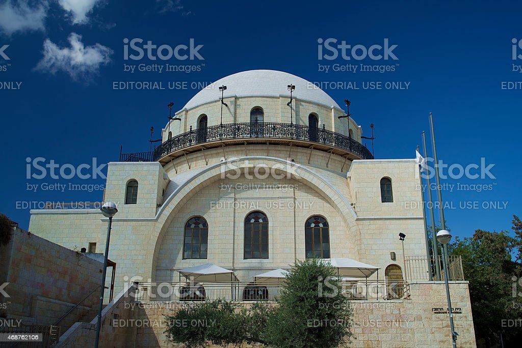 Hurva Synagogue stock photo