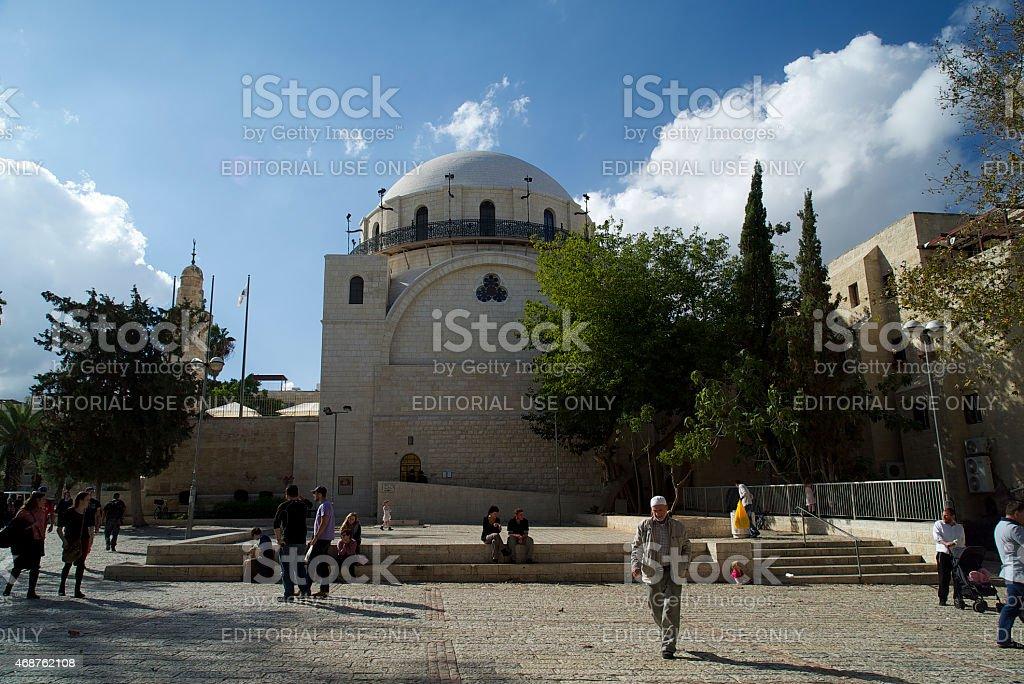 Hurva Synagogue Rova stock photo