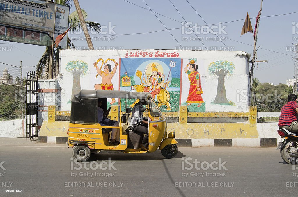 Hyderabad Temple sign royalty-free stock photo
