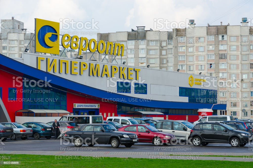 Hypermarket Euroopt on Khatayevich Street, Gomel, Belarus stock photo