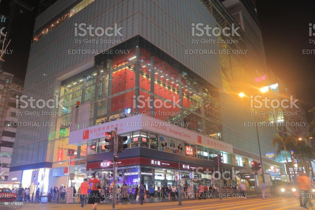i Square Shopping mall Hong Kong stock photo