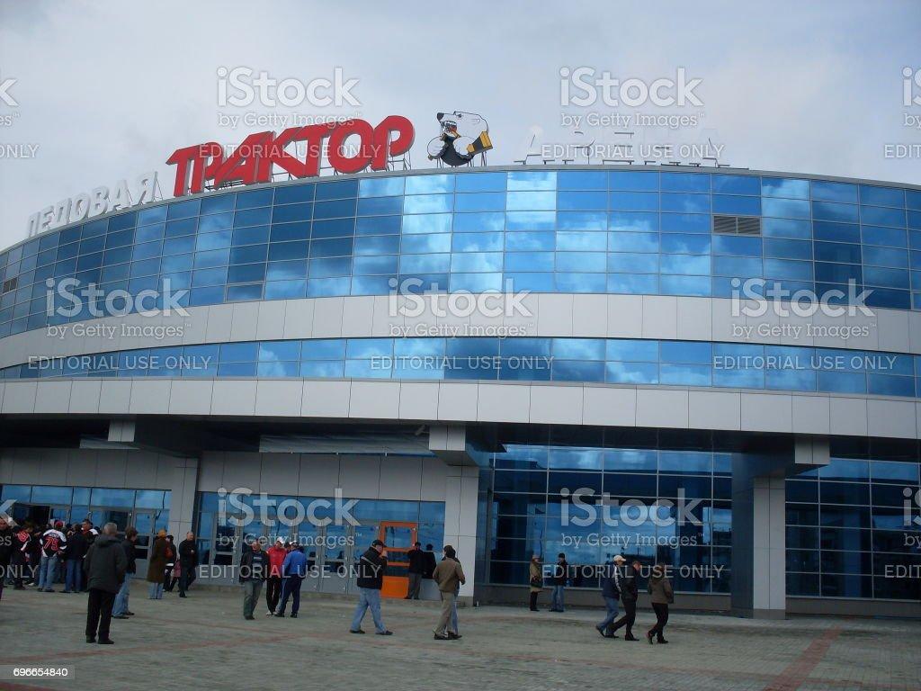 Ice Palace 'Traktor' stock photo
