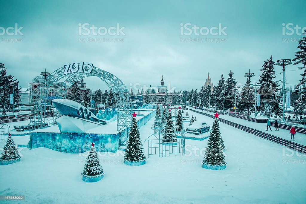 Ice skating in Moscow stock photo