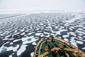 Icebreaker in the Arctic ocean cruising in pack ice