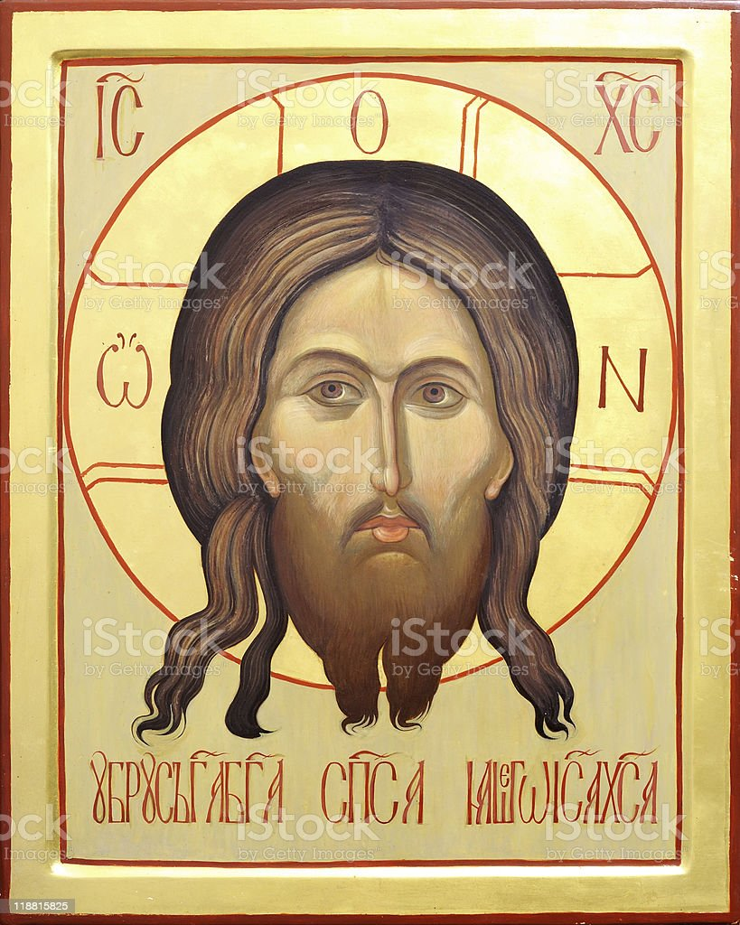 Icon of the Lord Jesus Christ royalty-free stock photo