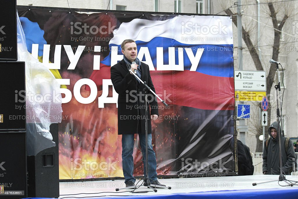 Igor Drandin on the peace March in support of Ukraine stock photo