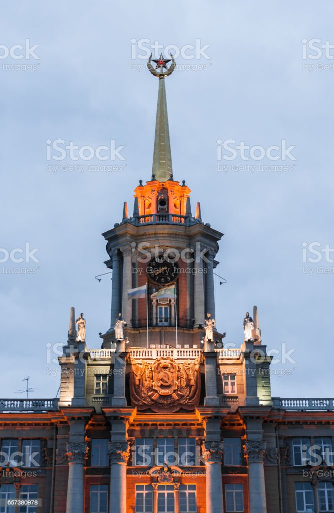 Illuminated by lights the tower of the city hall of Yekaterinburg in the evening. stock photo