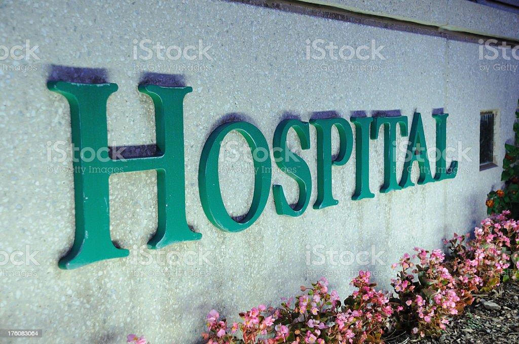 Illuminated hospital sign royalty-free stock photo
