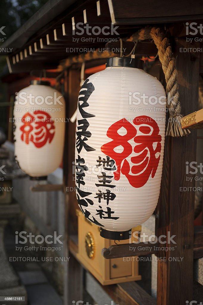 Illuminated Paper Lanterns at Jishu Shrine in Kyoto, Japan royalty-free stock photo