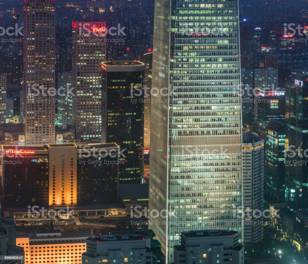 Illuminated Skyscrapers in Beijing at night stock photo