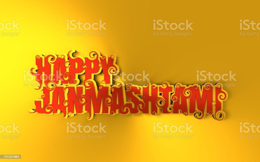 Illustration relative for indian holiday janmashtami stock photo