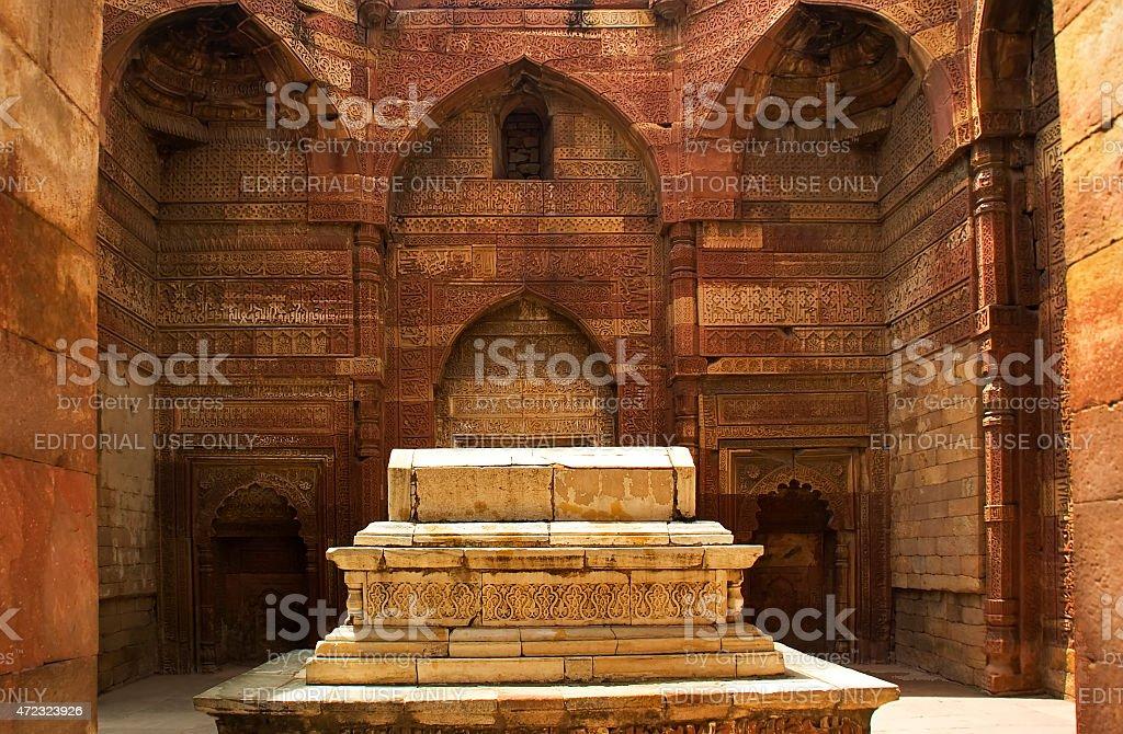 Iltumish Tomb Qutab Minar Delhi India stock photo
