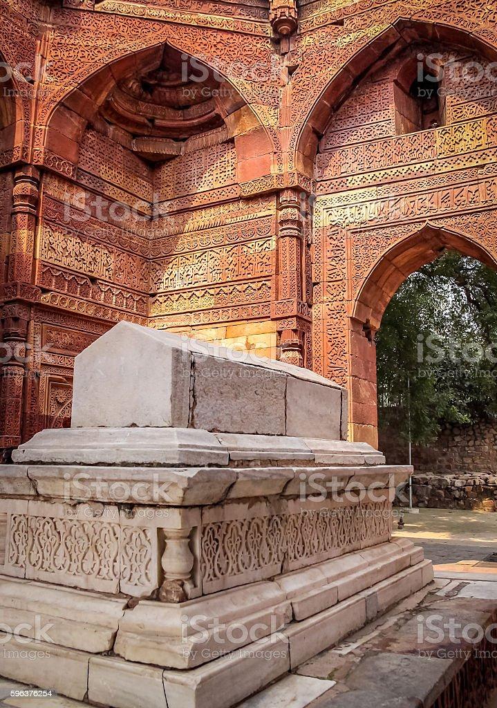 Iltutmish tomb at Qutb Minar complex - New Delhi, India stock photo