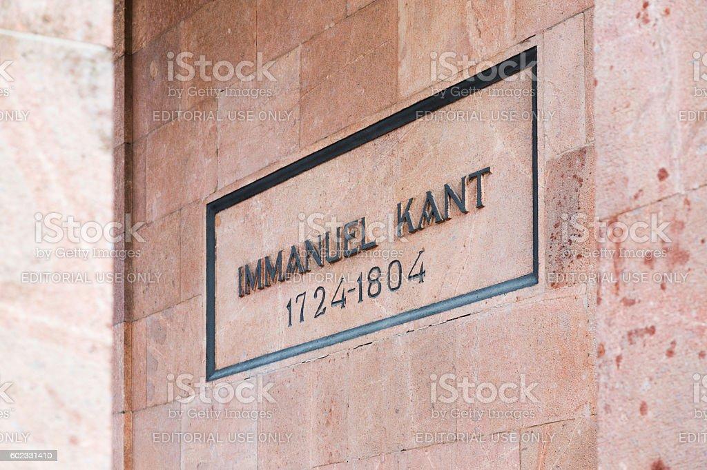 Immanuel Kant's grave in Kaliningrad, Russia stock photo