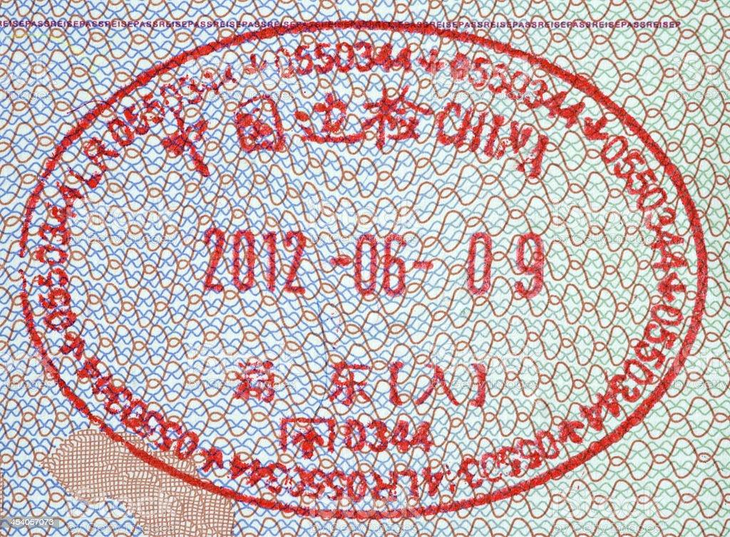 Immigration Visa Passport Stamp, China stock photo