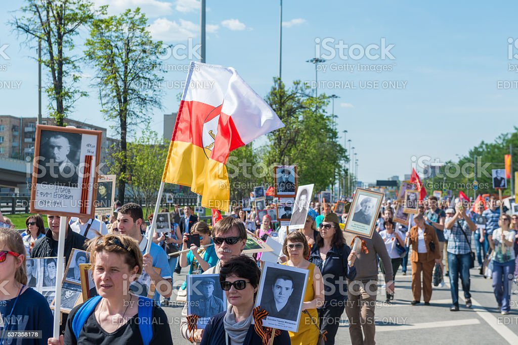 Immortal Regiment in Moscow stock photo