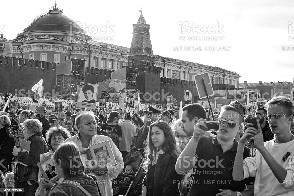 'Immortal Regiment' marches on. Moscow celebrates 70-th Victory Day aniversary stock photo