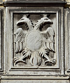 Imperial double-headed eagle