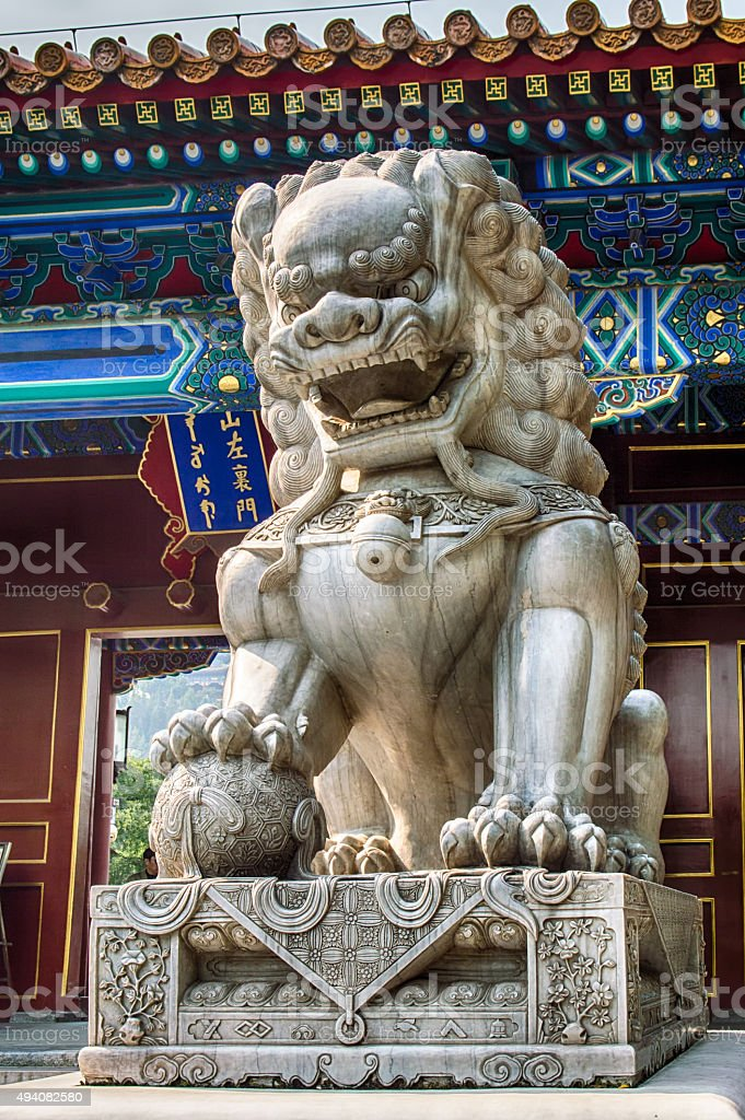 Imperial guardian lion stock photo