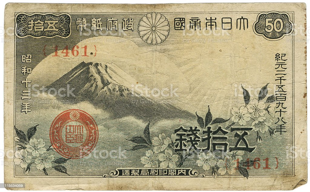 Imperial Japanese Note royalty-free stock photo