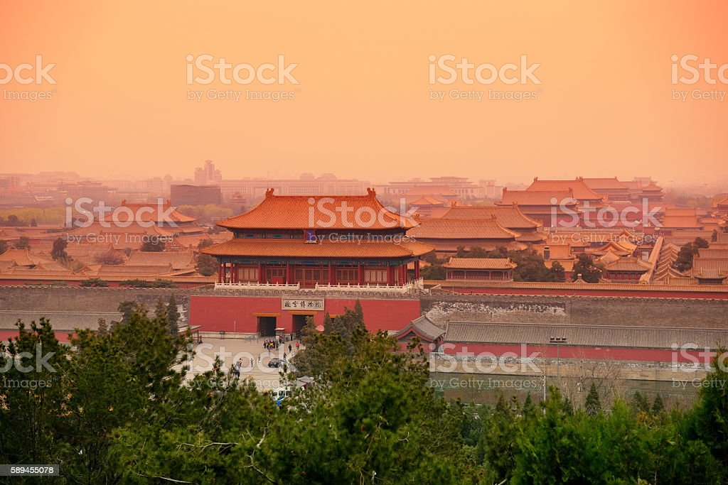Imperial Palace Beijing stock photo