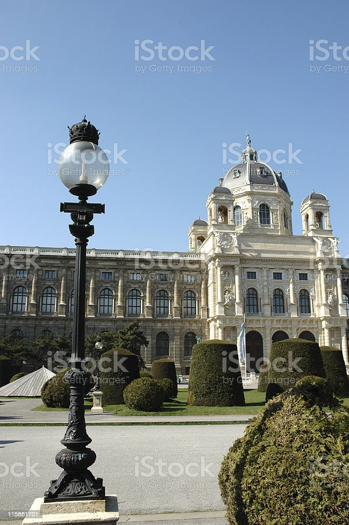 Imperial Vienna stock photo