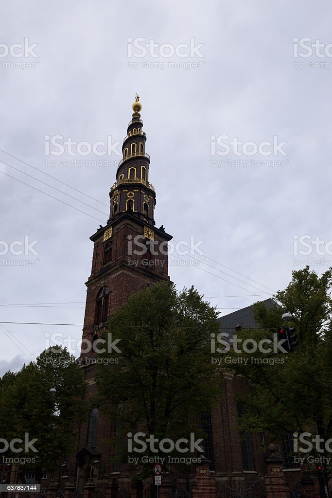 Impressive tower of the Church of Our Saviour stock photo