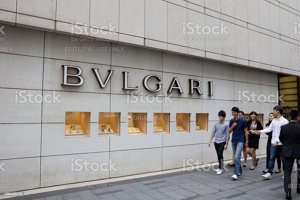 BVLGARI in Hong Kong stock photo
