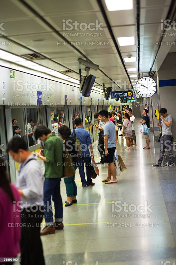 In MRT stationof Bangkok stock photo