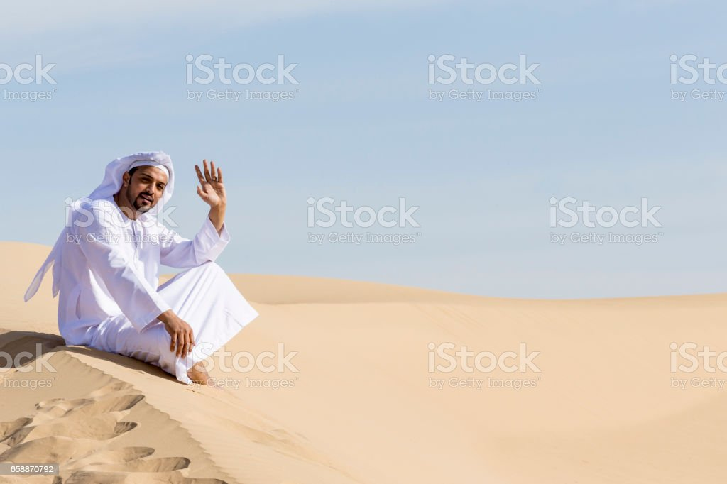 In the purity of this nature, I find myself here stock photo
