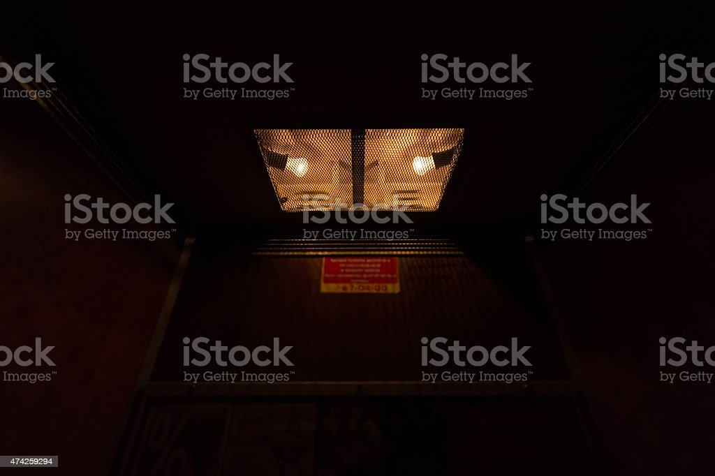 in the Russian elevator stock photo