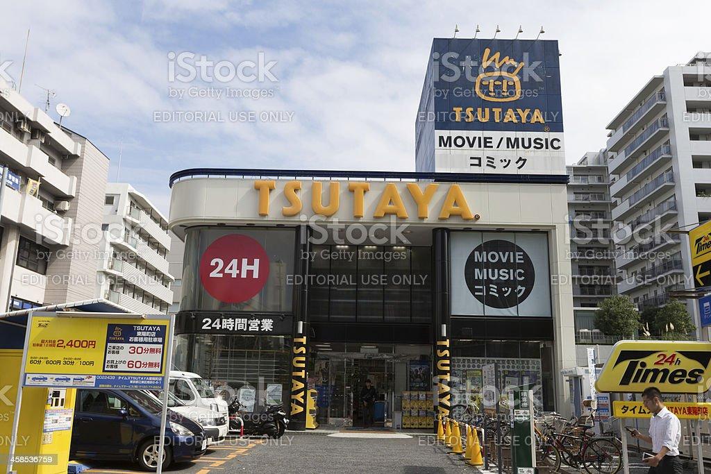 TSUTAYA in Tokyo, Japan royalty-free stock photo