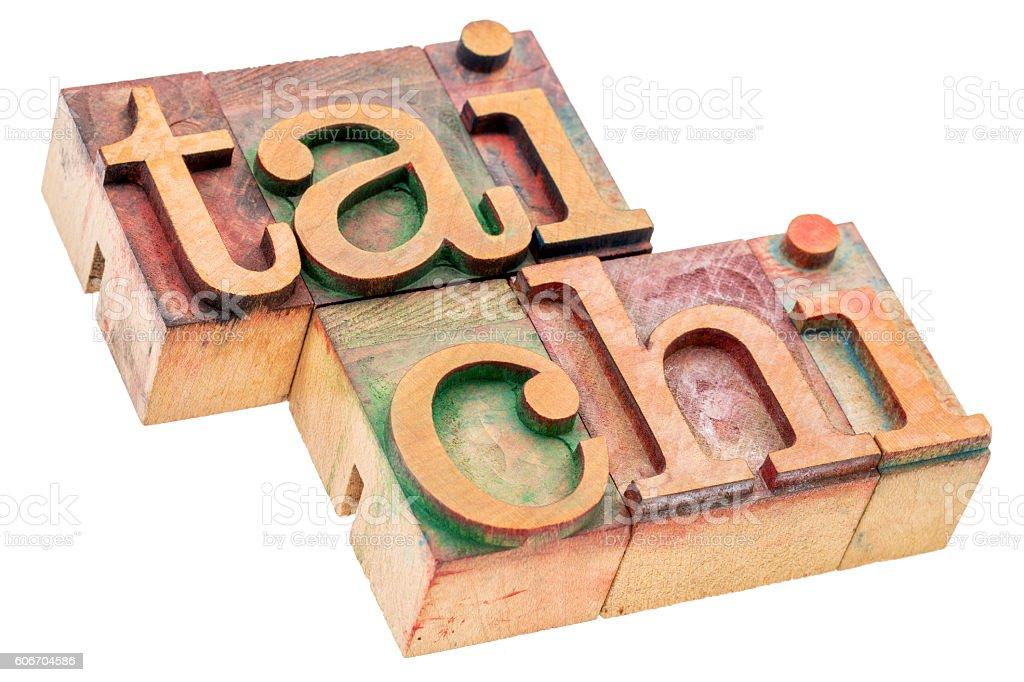 in wood type stock photo