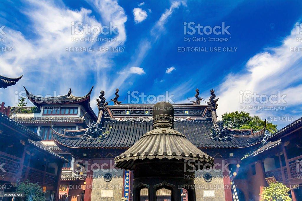 Incense Burner Taoist City God Temple Yueyuan Shanghai China stock photo