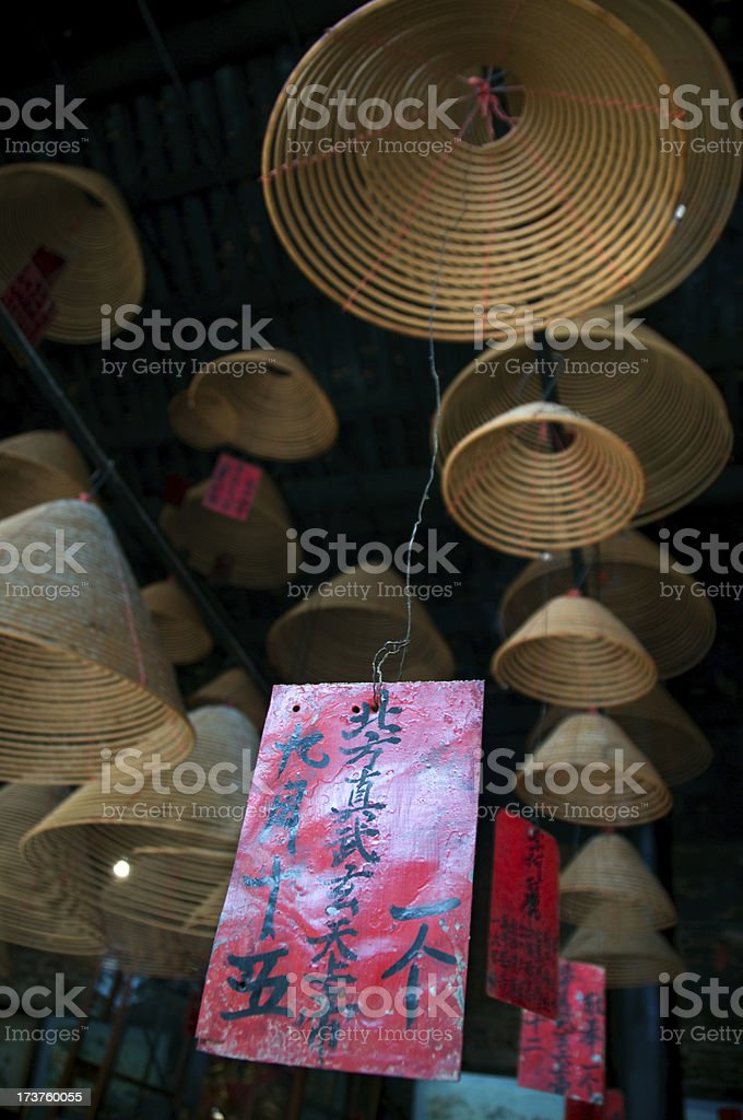 incense coil wishes royalty-free stock photo