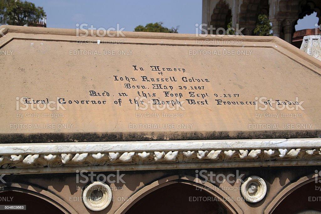India: Agra Fort stock photo