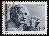 India Einstein postage stamp