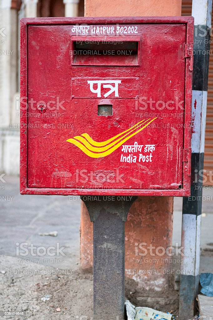 India Post mailbox in Jaipur, India stock photo