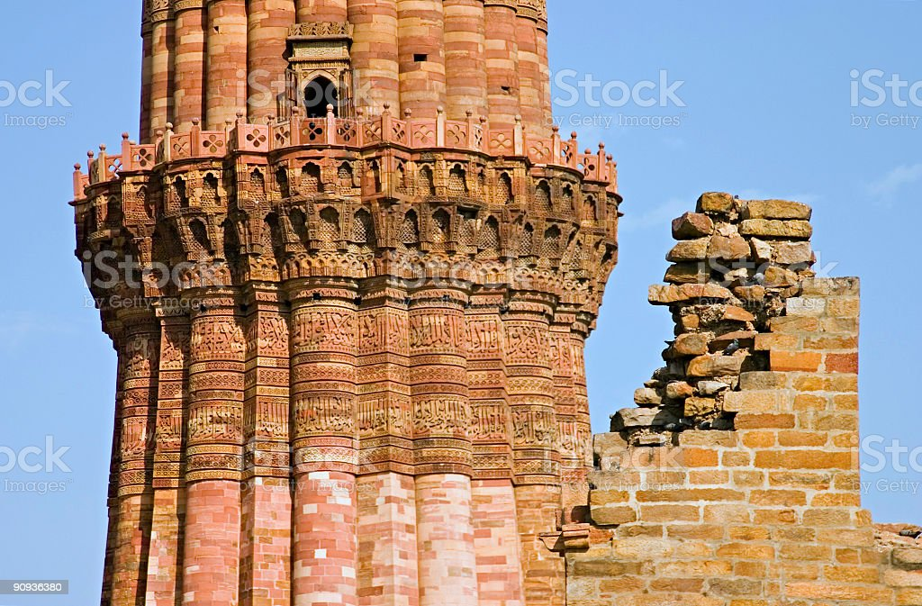 India: Tower at Delhi Fort royalty-free stock photo